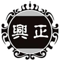桂林兴正商贸有限责任公司招聘:公司标志 logo