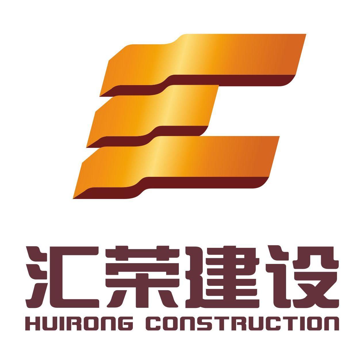 桂林汇荣建设开发有限公司招聘:公司标志 logo