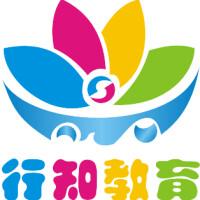 廣西行知教育投資有限公司招聘:公司標志 logo