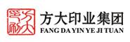 广西方大印业集团有限公司招聘:公司标志 logo