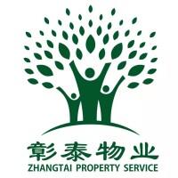 廣西彰泰物業服務股份有限公司招聘:公司標志 logo