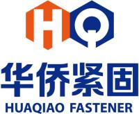 柳州市华侨紧固件有限公司招聘:公司标志 logo