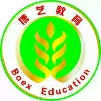 桂林博艺教育文化咨询有限公司招聘:公司标志 logo