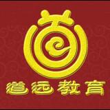 桂林道远教育科技有限公司招聘:公司标志 logo