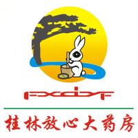 桂林放心大药房有限公司招聘:公司标志 logo