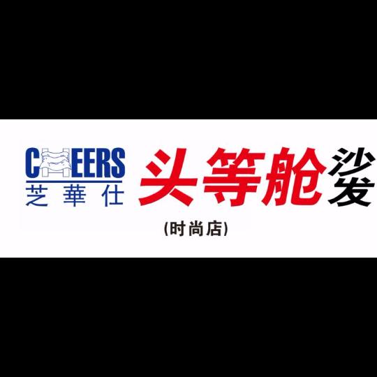 秀峰区新生活家具店招聘:公司标志 logo