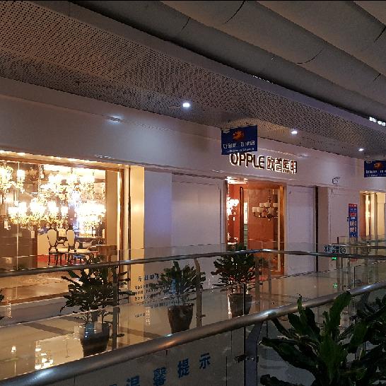 柳州市普照贸易有限公司招聘:公司标志 logo