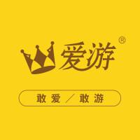 广西爱游国际旅行社有限公司招聘:公司标志 logo