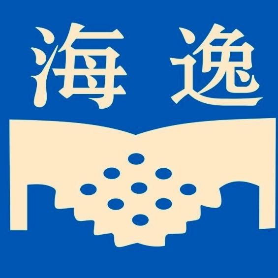 广西柳州市海逸房地产信息有限责任公司招聘:公司标志 logo