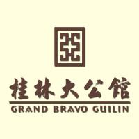 桂林市大公馆酒店有限责任公司招聘:公司标志 logo