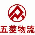 柳州五菱物流有限公司招聘:公司标志 logo