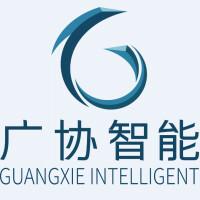 广西广协智能科技有限公司招聘:公司标志 logo