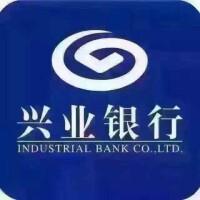 兴业银行股份有限公司南宁分行招聘:公司标志 logo
