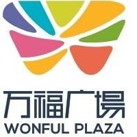 万福广场广西德丰投资开发有限公司招聘:公司标志 logo