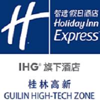 桂林高新智选假日酒店招聘:公司标志 logo