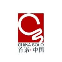 桂林首诺装饰设计工程有限公司招聘:公司标志 logo