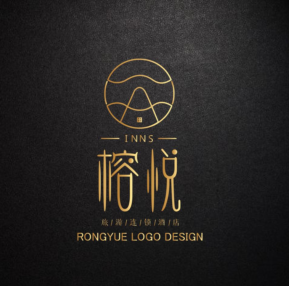 桂林榕悦酒店管理有限公司招聘:公司标志 logo