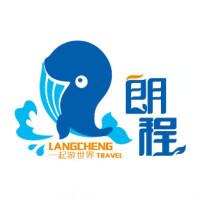 桂林朗程国际旅行社有限公司招聘:公司标志 logo
