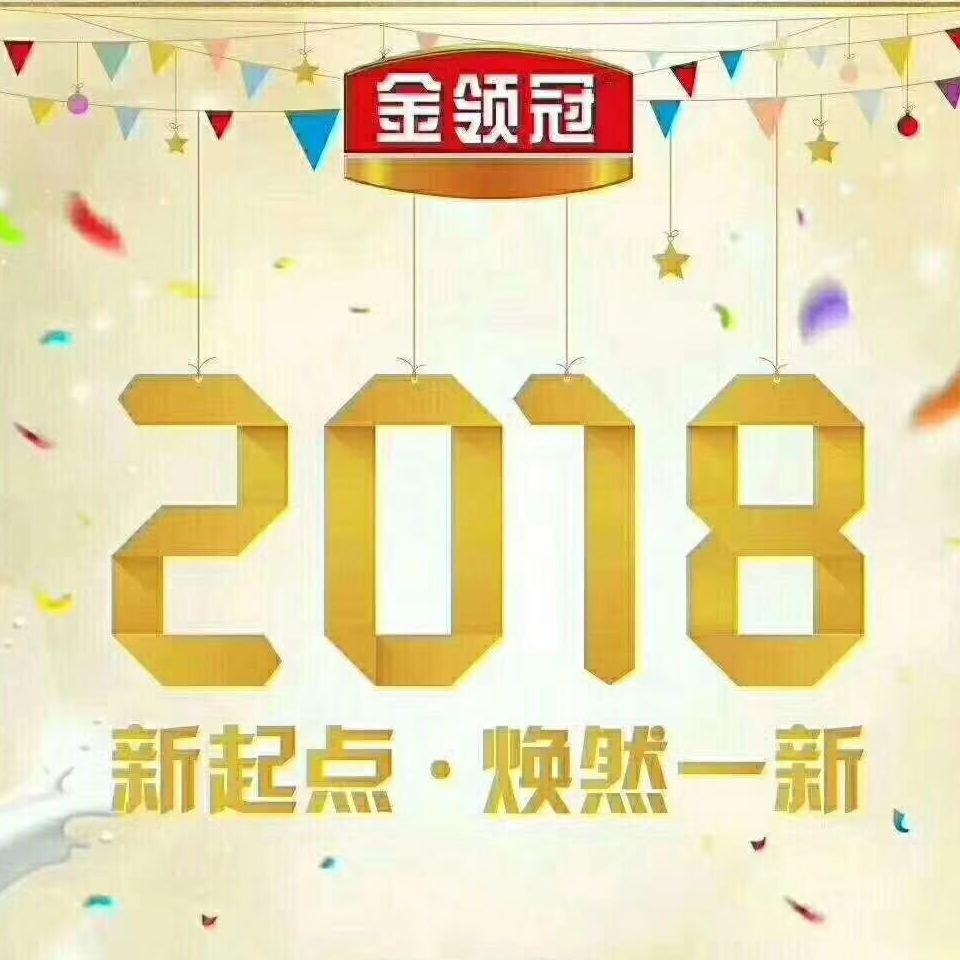 内蒙古伊利实业集团股份有限公司金山分公司招聘:公司标志 logo