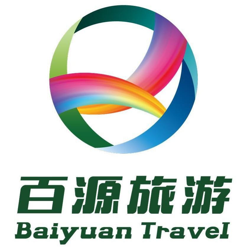 桂林市百源国际旅行社有限责任公司招聘:公司标志 logo