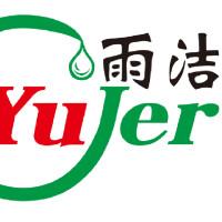桂林雨洁防水材料有限公司招聘:公司标志 logo