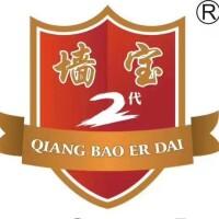 桂林墻寶涂料有限公司招聘:公司標志 logo