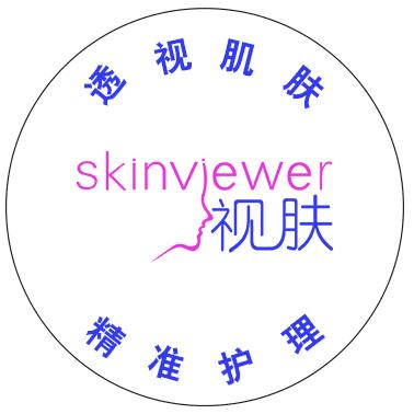 桂林视肤智能科技有限公司招聘:公司标志 logo