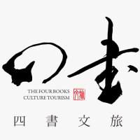 桂林四书文化旅游投资有限公司招聘:公司标志 logo
