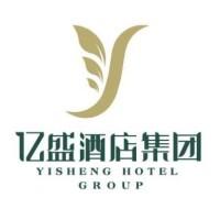 桂林市亿盛酒店管理有限责任公司招聘:公司标志 logo