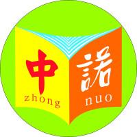 广西中诺教育招聘:公司标志 logo