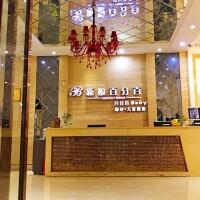 柳州市城中区新娘百分百婚纱摄影馆招聘:公司标志 logo