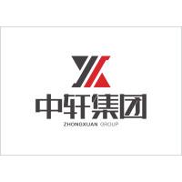 廣西中軒投資有限公司招聘:公司標志 logo