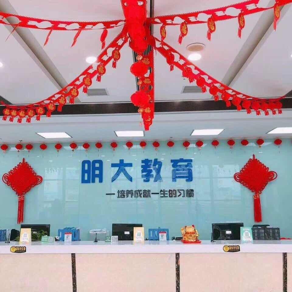 【LZMD】柳州市明大教育文化培训中心招聘:公司标志 logo