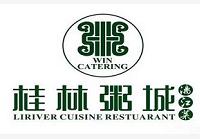 【桂林粥城·杉湖店】桂林市风味粥城有限公司招聘:公司标志 logo