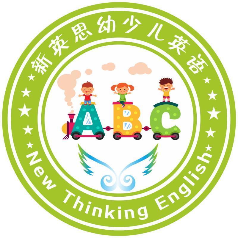 桂林市新英思教育咨询有限公司招聘:公司标志 logo