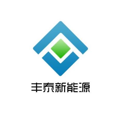 【丰泰能源】广西丰泰能源科技有限公司招聘:公司标志 logo