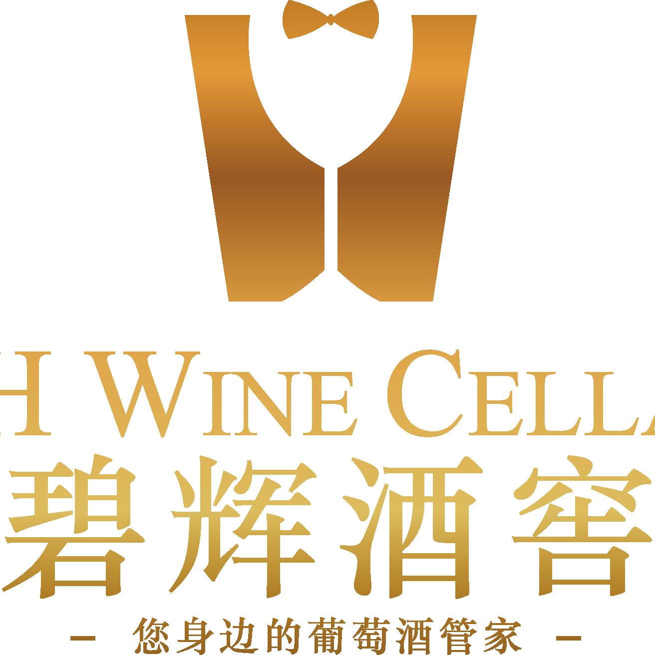 【碧辉商贸(酒窖)】柳州碧辉商贸有限公司招聘:公司标志 logo