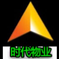 桂林時代物業服務有限公司招聘:公司標志 logo