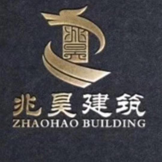 桂林兆昊建筑安装工程有限责任公司招聘:公司标志 logo
