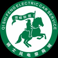 桂林骑士风电子商务有限公司招聘:公司标志 logo