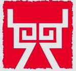 【土韵文化艺术】广西土韵文化艺术有限公司招聘:公司标志 logo