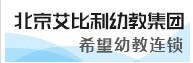 希望幼教连锁招聘:公司标志 logo