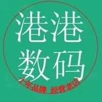 【港港电子科技】桂林港港电子科技有限公司招聘:公司标志 logo