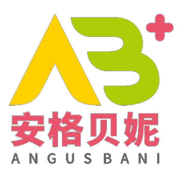 【安格贝妮儿童摄影】象山区安格贝妮摄影店招聘:公司标志 logo