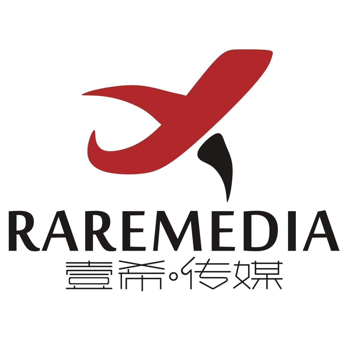 【壹希传媒】广西壹希文化传媒有限公司招聘:公司标志 logo