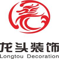 广西龙头装饰集团桂林分公司招聘:公司标志 logo