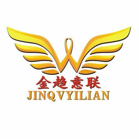 广西金趋意联商贸有限公司招聘:公司标志 logo