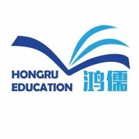 桂林市鸿儒教育咨询有限责任公司招聘:公司标志 logo